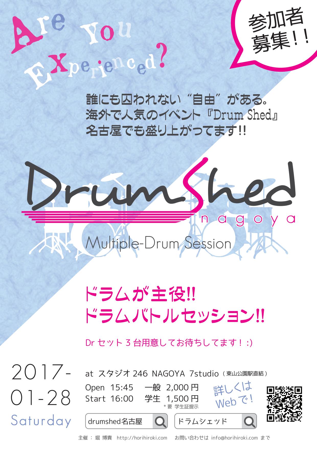 drumshed-nagoya-3