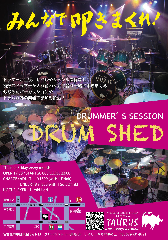 drumsession-v2